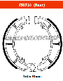 FERODO FSB718 - Комплект тормозных колодок для мотоциклов