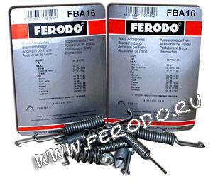 Установочные комплекты для колодок Ferodo