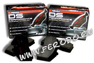 Тормозные колодки Ferodo DS Performance