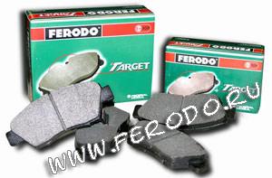Тормозные колодки Ferodo Target