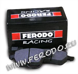 Спортивные тормозные колодки FERODO RACING DS 3000 Endurance