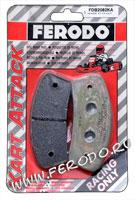 Спортивные тормозные колодки FERODO RACING ID460